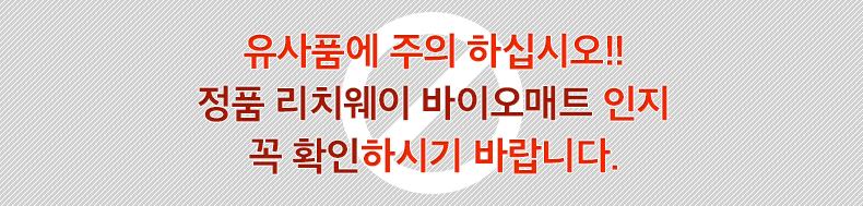 bio_warning.jpg